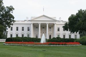 Северный фасад белого дома