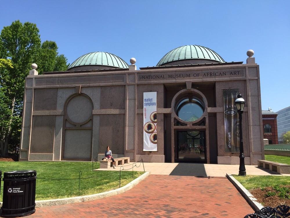 Музей африканского искусства